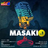 Himawari No Yakusoku (Stand by Me Doraemon) - Masaki