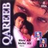 Qareeb, Vol. 5