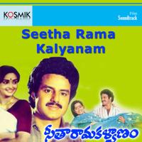 K. V. Mahadevan - Sitarama Kalyanam (Original Motion Picture Soundtrack) - EP artwork