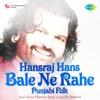 Bale Ne Rahe EP