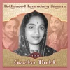 Bollywood Legendary Singers Geeta Dutt Vol 8