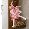 Baby, it's you / My lovely ghost - Single by YUKI