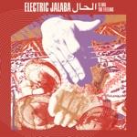 Electric Jalaba - Cubaili Ba