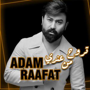 Adam Raafat - Troh Mn Ende