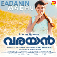 Sanah Moidutty & Prakash Alex - Eadanin Madhu (From