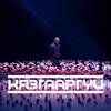Rokit Bay - Хязгааргүй (feat. Anouca) artwork
