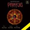 Prayog EP
