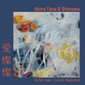Love's Radiance (Ai San San)