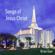I Know That My Redeemer Lives - Brian Daw