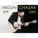 Nigun Chazak - Eitan Katz