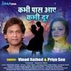 Kabhi Paas Aaye Kabhi Dur Single
