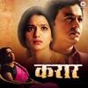 Karaar (Original Motion Picture Soundtrack) - EP