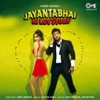 Jayantabhai Ki Luv Story Original Motion Picture Soundtrack EP