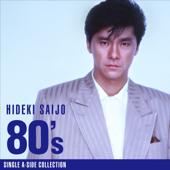 80'sシングルA面コレクション