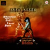 Mahayoddha Rama Original Motion Picture Soundtrack EP