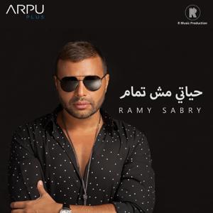 Ramy Sabry - Hayaty Msh Tamam