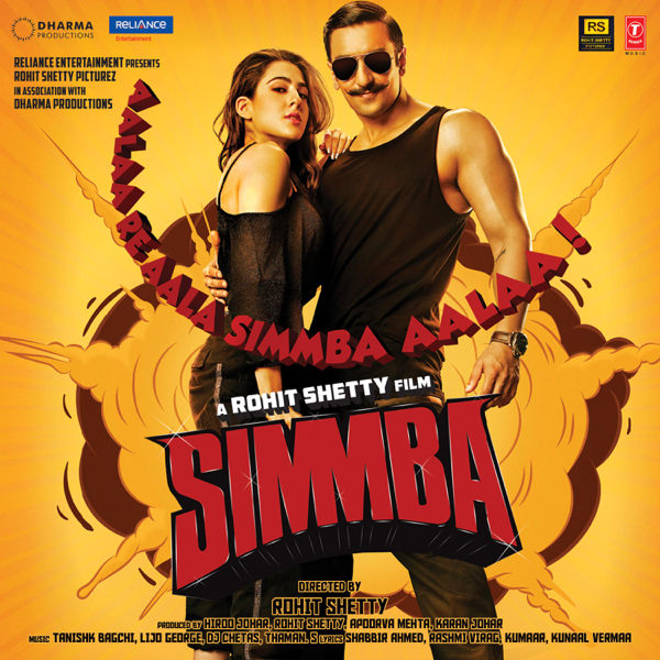 tere bin simba song download video hd