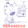 The Yardbirds - Roger the Engineer (Super Deluxe Edition) artwork