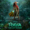 Raya and the Last Dragon (Original Motion Picture Soundtrack) by ジェームズ・ニュートン・ハワード