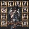 Icon Háblame 2 (feat. Alex Kyza, Darkiel, Ñengo Flow, Anuel AA, Bryant Myers, Lary Over, Almighty & Juanka) - Single
