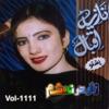 Zar Darna Shaam Vol 1111