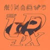userx-ep