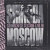 Mike Shinoda Soundcheck Session: Live in Moscow - EP, Mike Shinoda