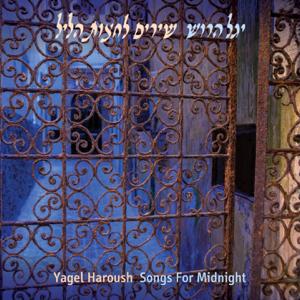 Yagel Harush - שירים לחצות הליל