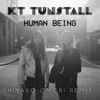 Human Being (Hinako Omori Remix) - Single ジャケット写真
