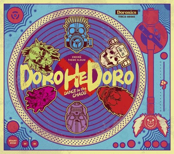 D.D.D.D. (TVアニメ「ドロヘドロ」エンディングテーマ) - Single