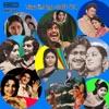 Telugu Film Songs 70-80s Vol. 4