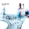 Radiohead - No Surprises  artwork