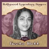 Bollywood Legendary Singers Geeta Dutt Vol 5
