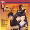Kayda Kanoon Original Motion Picture Soundtrack
