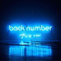 アンコール - back number
