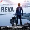 Reva EP