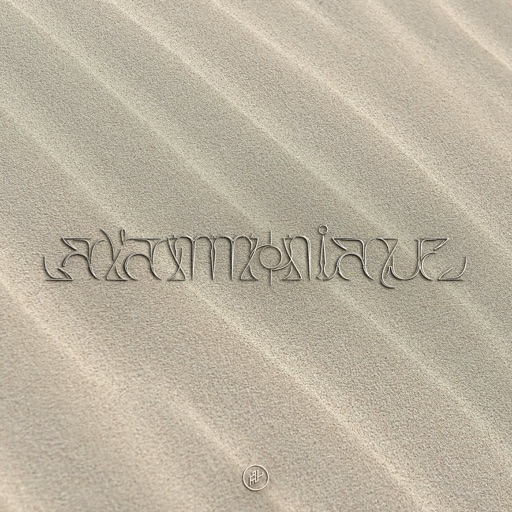 A l'ammoniaque - Single
