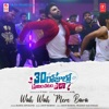 Wah Wah Mere Bava From 30 Rojullo Preminchadam Ela Single
