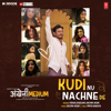 Kudi Nu Nachne De From Angrezi Medium - Vishal Dadlani & Sachin-Jigar mp3