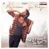 My Name Iju Raju feat Kartikeya Lavanya Tripathi From Chaavu Kaburu Challaga Single