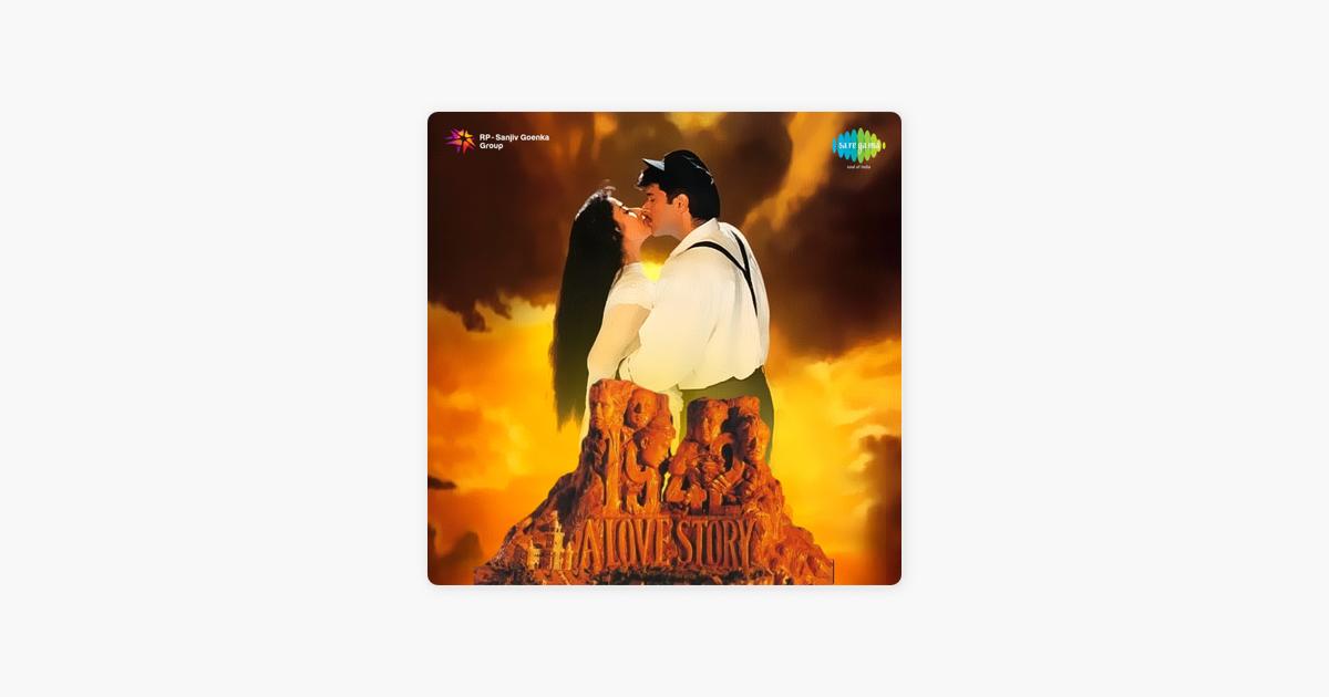 ek Ladki Ko Dekha By R.d. Burman On Apple Music