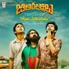 Mana Jathiratnalu From Jathi Ratnalu Single