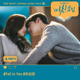 Download lagu HA SUNG WOON - Fall in You