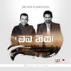 Oba Nisa (White Edition) - Bathiya & Santhush