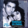 Patthar Ke Phool (Original Motion Picture Soundtrack)