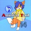 Animal Tail 14