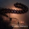 Müzik Sakinleri - Farketmez Hesaplaşırız (Enstrümantal) artwork