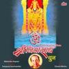 Om Shri NivasayDhun EP