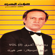 Omar Khairat - Wahabeyat, Vol. 2 (Instrumental)