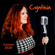 Cynthia Colombo - Rise Up (andra Day)